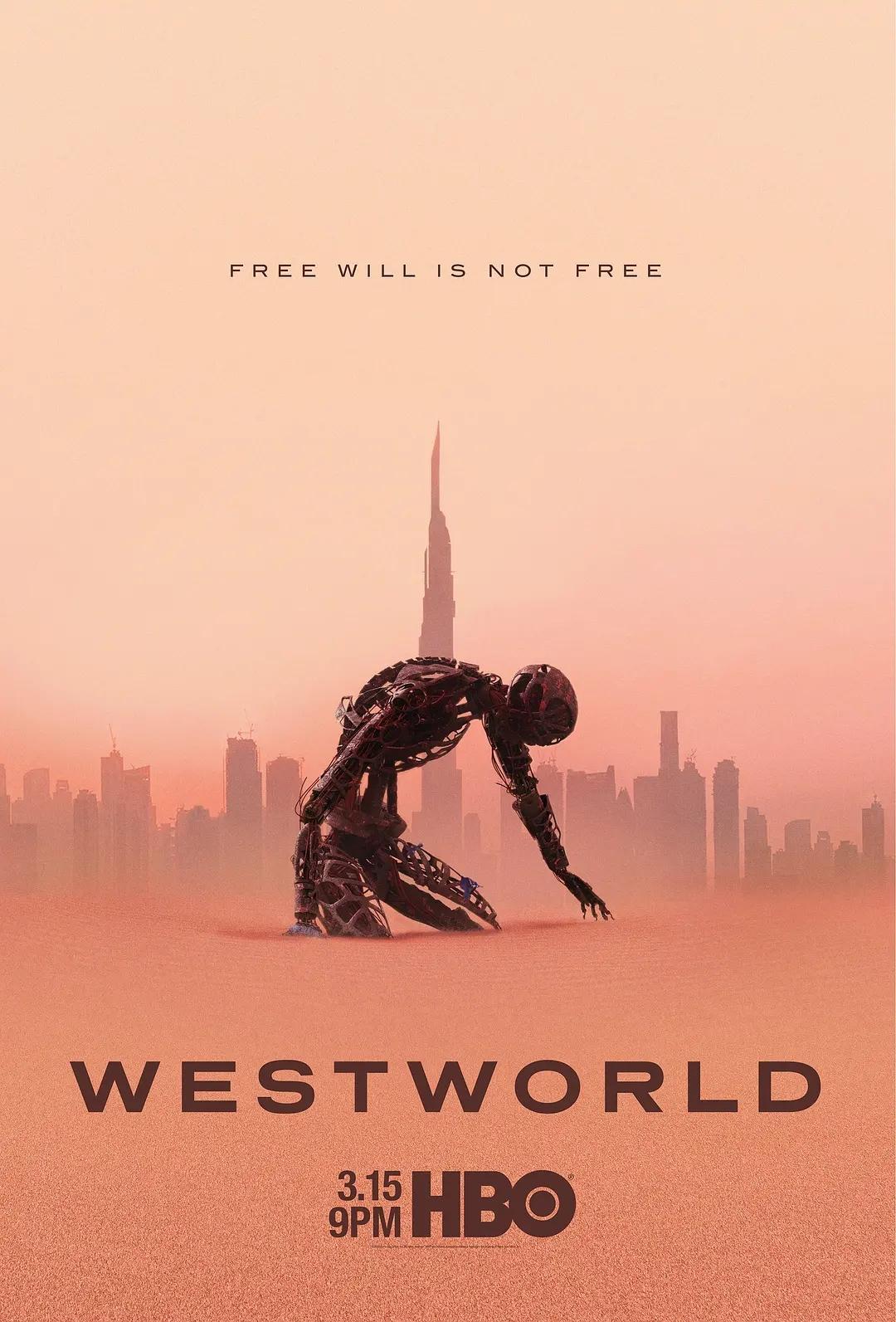 西部世界第三季第二集中字