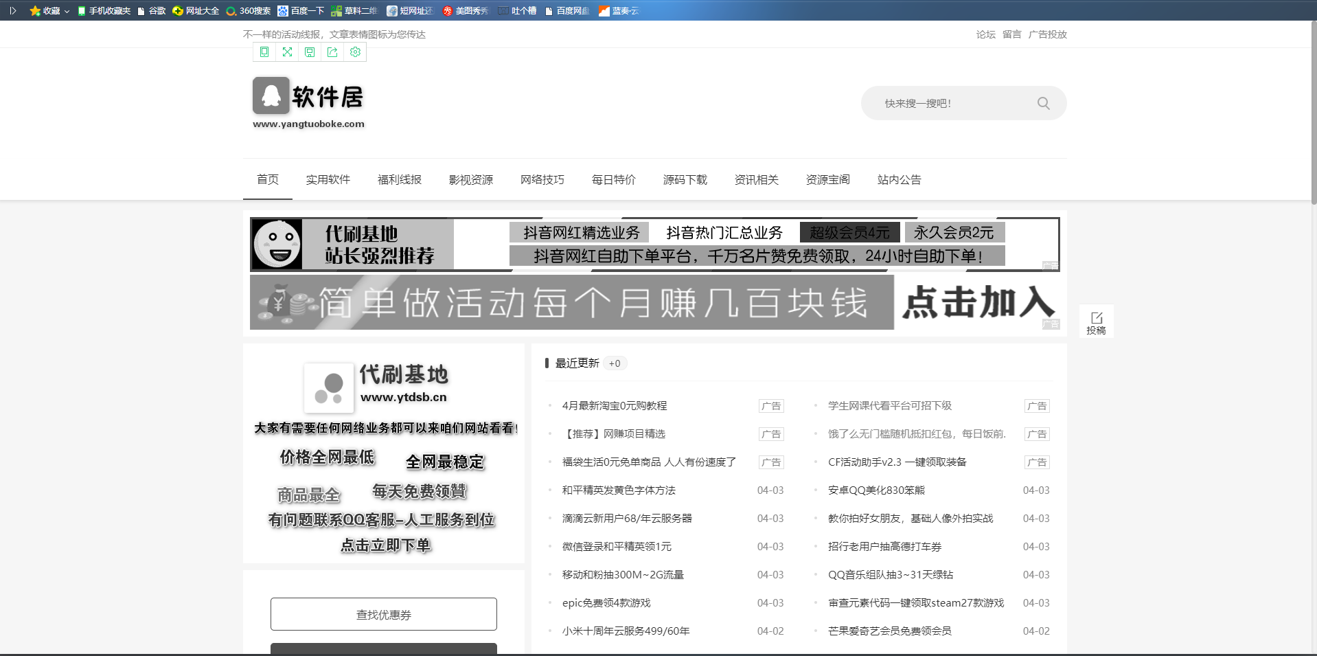 4月4日网站自动变黑白JS和PHP代码